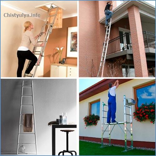 Конфигурации лестниц-стремянок алюминиевых