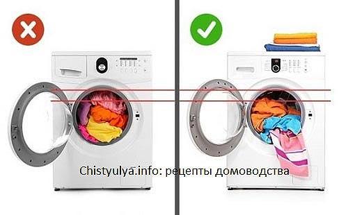 Как выбрать нагрузку для стиральной машинки при стирке постели? Бельё из разной ткани. Всевозможные размеры. Качество стирки и нагрузка на барабан. Читайте статью по ссылке!