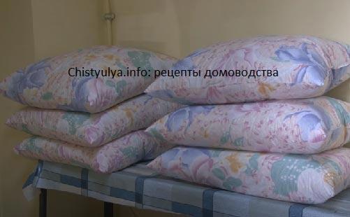 Как постирать подушки из пера в домашних условиях руками? Надо ли распарывать чехол? Какое стиральное средство выбрать? Как сушить? Как сделать подушку ароматно! И многое другое читайте по этой ссылке!