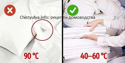 Как выводить пятна на постельном белье, , чтобы не повредить ткань? Народные рецепты, готовые пятновыводители. Эффективный режим стирки. Читайте статью!