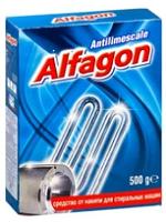 Alfagon как средство для удаления запаха в стиральной машине