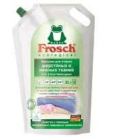 Какое средство для стирки пальто выбрать: стиральный порошок-гель Frosch