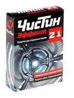 Чистин «Эффект» 2 в 1 как средство для удаления запаха в стиральной машине