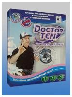 Doctor TEN как средство для удаления накипи и запаха в стиральной машине