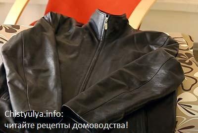 """Как почистить рукава, воротник, карманы кожаной курточки? Стирка и сухая чистка кожаных вещей. Удаление с кожи пятен разного происхождения. Домашние рецепты мастики для обработки куртки. И другие советы. Читайте саттью на сайте """"Чистюля-инфо""""!"""