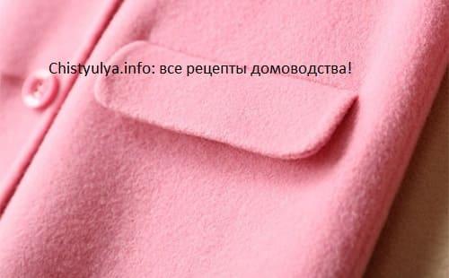 """Как почистить воротник, карманы, рукава пальто? Как удалить пятна с пальто, не стирая? Как постирать палто из капризных тканей: кашемира, драпа, верблюжьей шерсти, ангоры и прочих? Можно ли стирать пальто в стиральной машине-автомат, и если да - какие настройки выбрать? Читайте большую статью на сайте """"Чистюля-Инфо""""!"""