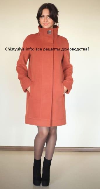 """Как стирать кашемировое пальто? Раками или в стиралке? Как выбрать стиральный порошок, как сышить и что делать, если пальто вдруг село? Читайте на сайте """"Чистюля-Инфо""""!"""