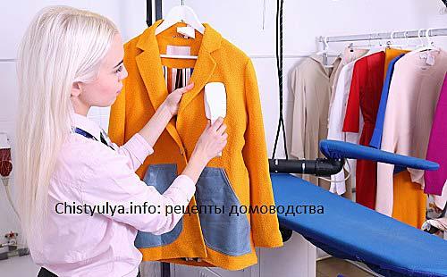 """Можно ли стирать зимнее, осеннее пальто в стиральной машинке? Какой режим стиралки выбрать: температура, стирка, отжим, сушка для пальто из шерсти, драпа, кашемира, полиэстера и других материалов. В каких случаях нужна ручная стирка, а когда стирать нельзя? Читайте статью на сайте """"Чмстюля-Инфо"""" по ссылке!"""