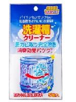 Nagara средство для удаления запаха в стиральной машине