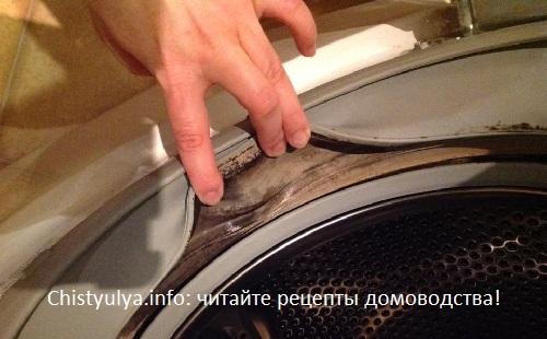 Запах в стиральной машине, как избавиться быстро: народные средства, советы мастеров, рецепты с форумов. Причины и профилактика вони из стиралки. И многое другое. Читайте статью!